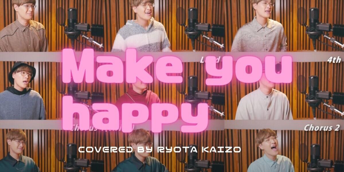 海蔵亮太「Make you happy」MUSIC VIDEO